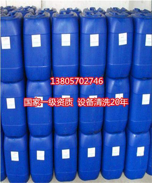 工业循环水处理_.jpg