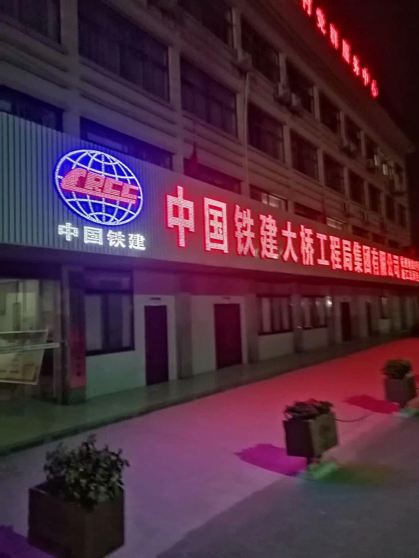 杭州地铁八号线盾构机换热系统1.jpg